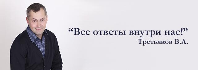 Статья КОУЧИНГ