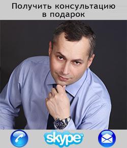 skype_call (1)